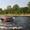 Алюминиевые новые и б/у Катера и лодки.  #103589