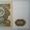 СССР банкноты куплю в идеальном, банковском сохране!! #169180