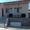 Отдых на Балхаше в Приозерске - Изображение #2, Объявление #1127637