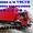 Бортовые платформы Man Hyundai Isuzu фургон на Volvo  #1278725