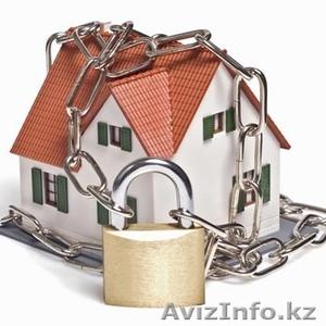 Установка систем безопасности Балхаш - Изображение #2, Объявление #931218