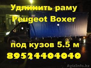 Бортовые платформы Man Hyundai Isuzu фургон на Volvo  - Изображение #3, Объявление #1278725