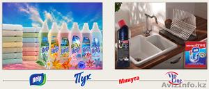 House cleaninG, Приглашает к сотрудничеству по бытовой химии. Балхаш - Изображение #3, Объявление #1636222